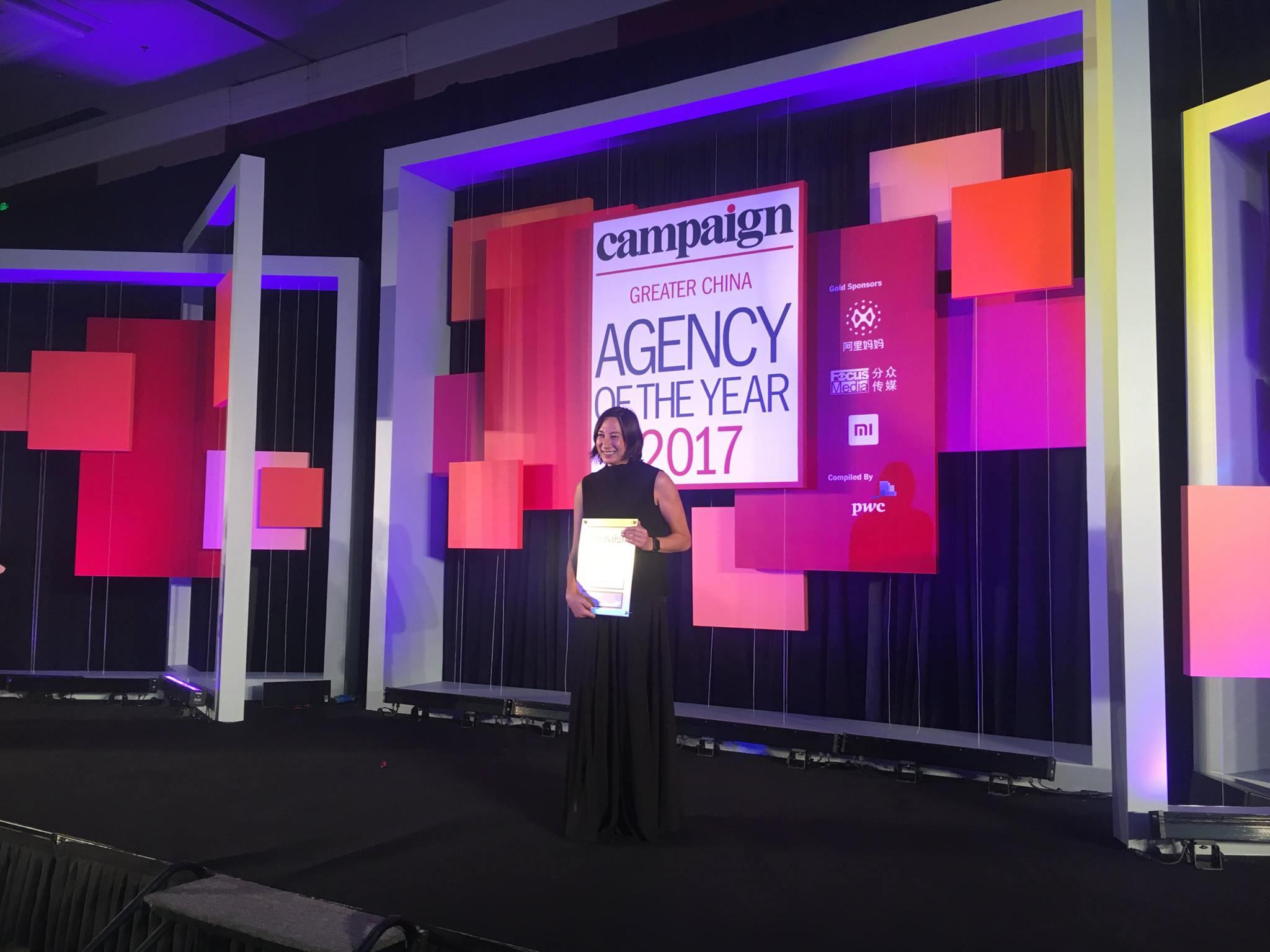 TBWA\Asia Pacific wraps up the year with an impressive performance at Campaign Agency of the Year Awards