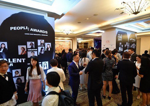 Singapore's creative talents recognised at Hall of Fame Awards 2017