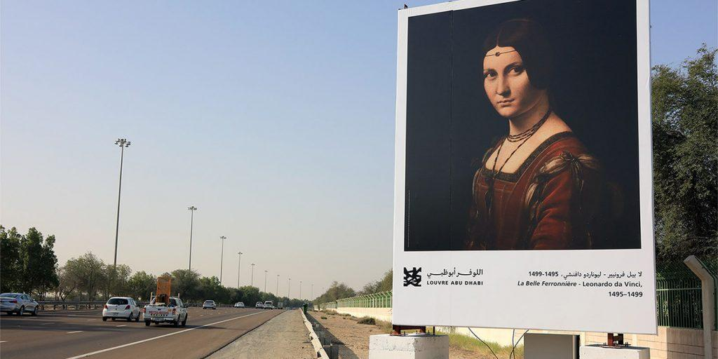 Louvre Abu Dhabi Uses Billboards and Radio to Give Highway Gallery Tours
