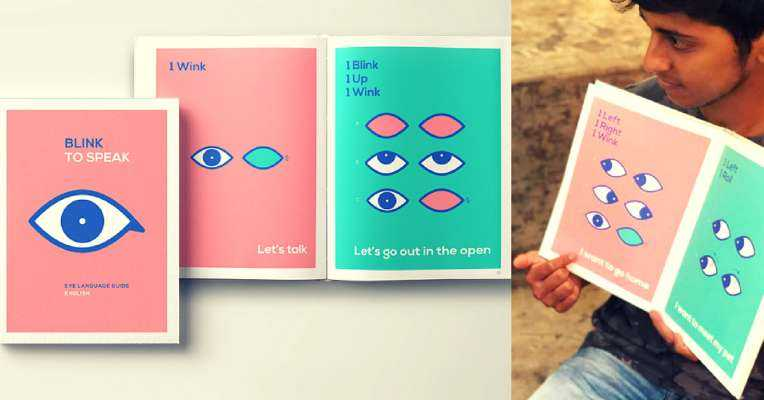 World's 1st Eye Language Guide Made in India To Help the Paralysed Interact Without Speech