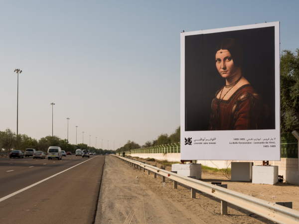 TBWA's Highway Gallery for Louvre leads MENA wins in slow start at Cannes Lions