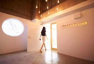 \Quantum Sets Up First Overseas Subsidiary in San Francisco Bay Area