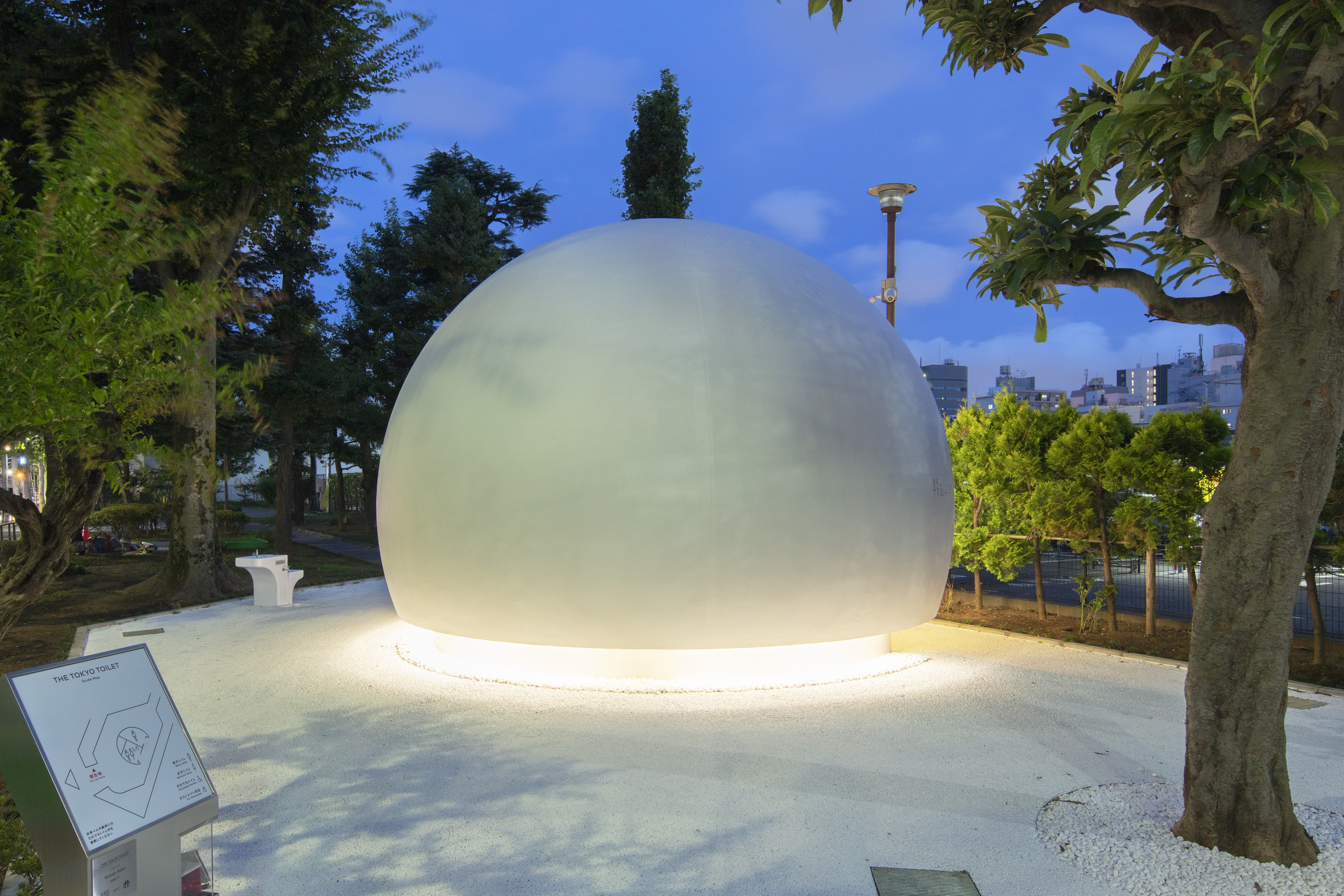 Spherical Restroom Controlled By Voice Could Be Tokyo's Most Hygienic Toilet