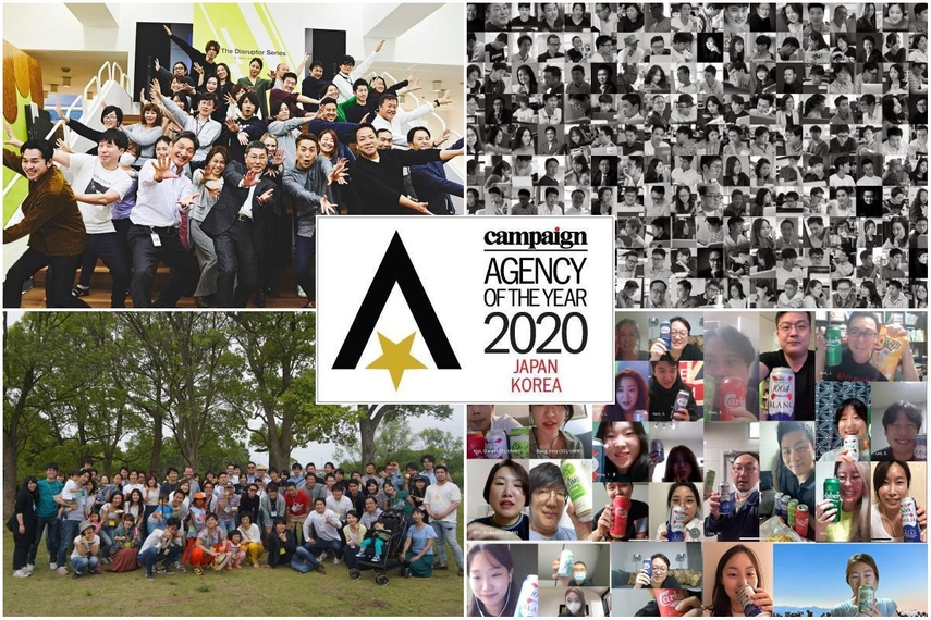 Cheil and TBWA-related agencies shine in Japan/Korea AOY Awards