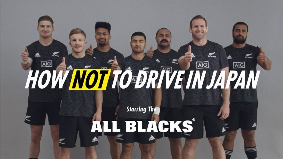AIG and the All Blacks Teach Tourists How to Drive in Japan Ahead of Rugby World Cup