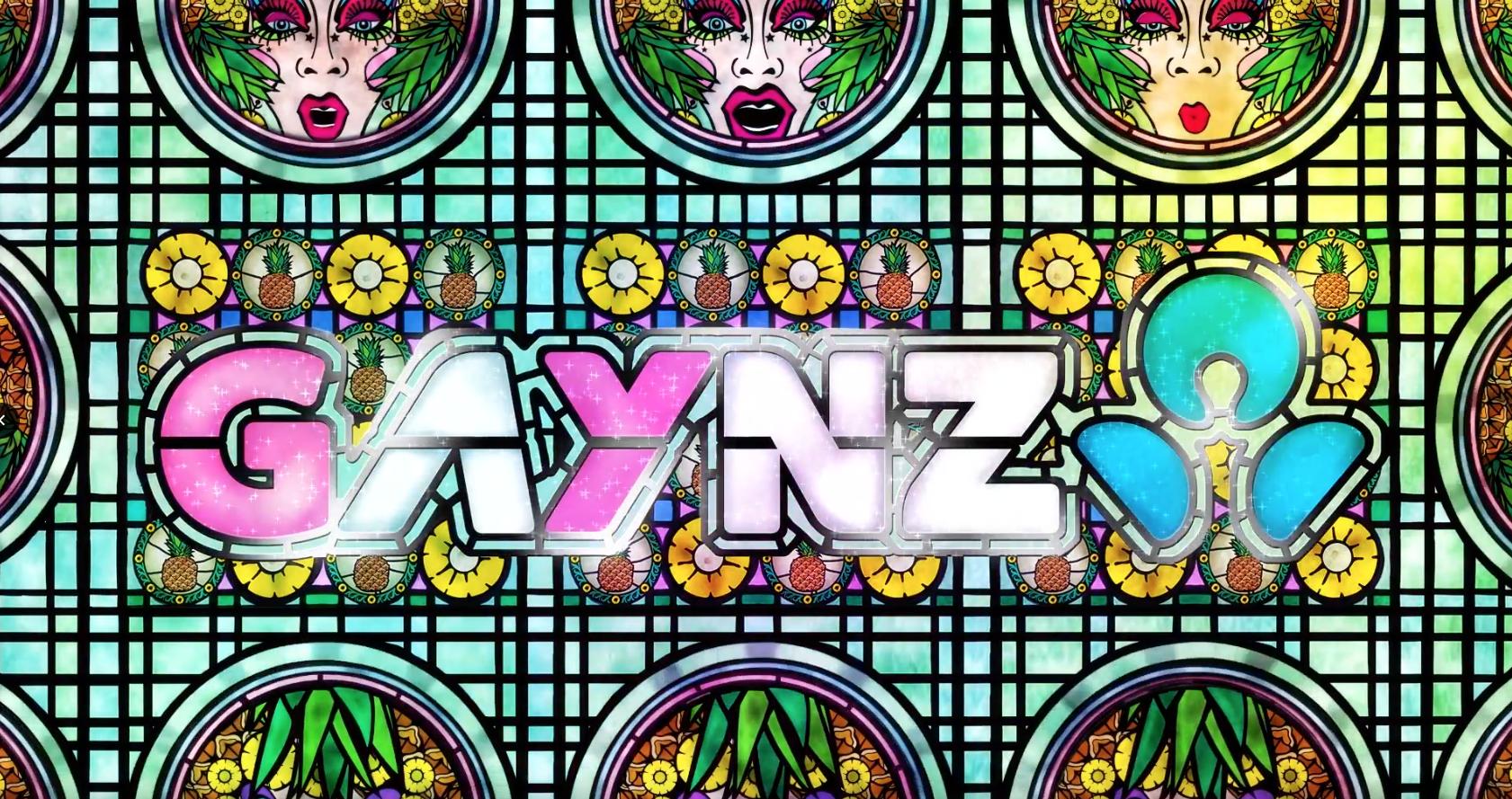 GayNZ